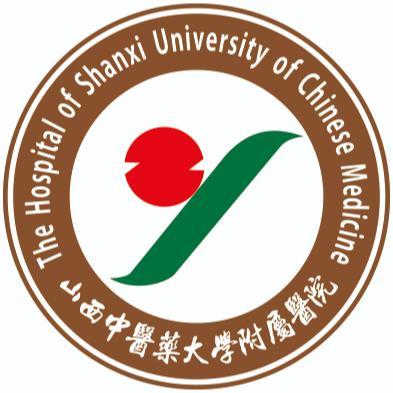 山西中医药大学附属医院
