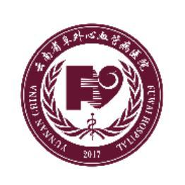 云南省阜外心血管病医院