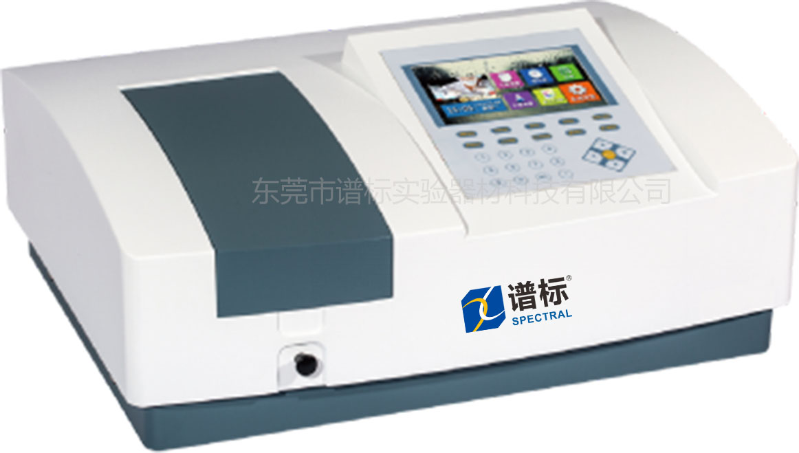 N5000Plus/N5000SPlus紫外可见分光光度计