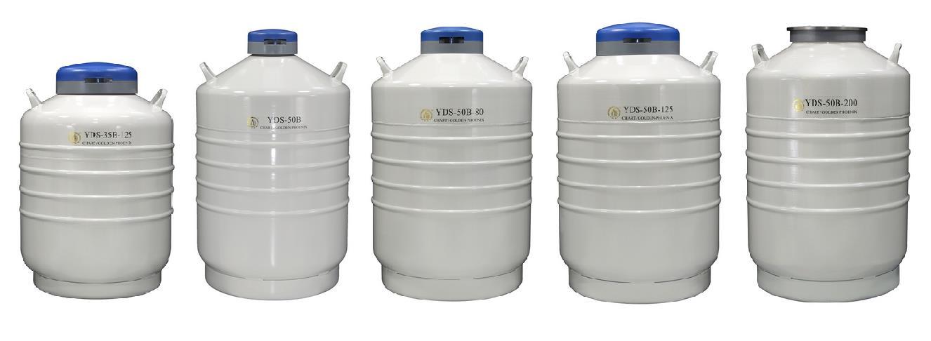 查特金凤液氮罐YDS-35B-125/YDS-50B-(80/125/200)运输型
