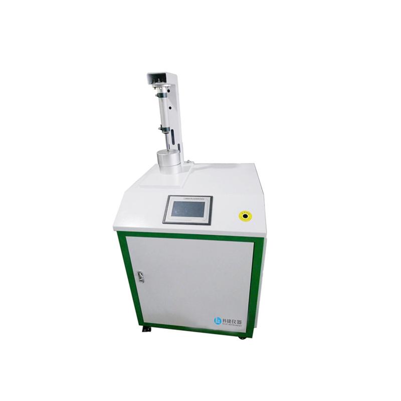 KR650颗粒物过滤效率测试仪