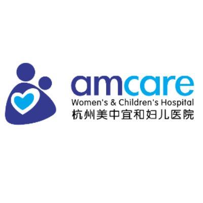 杭州美中宜和妇儿医院