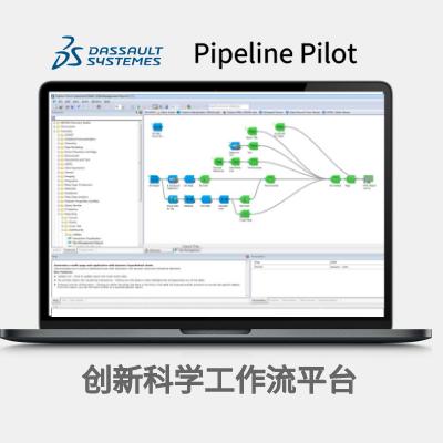Pipeline Pilot 创新科学工作流平台