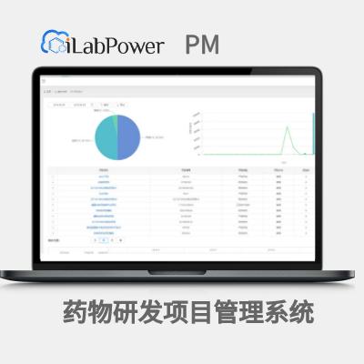 iLabPower PM 药物研发项目管理系统