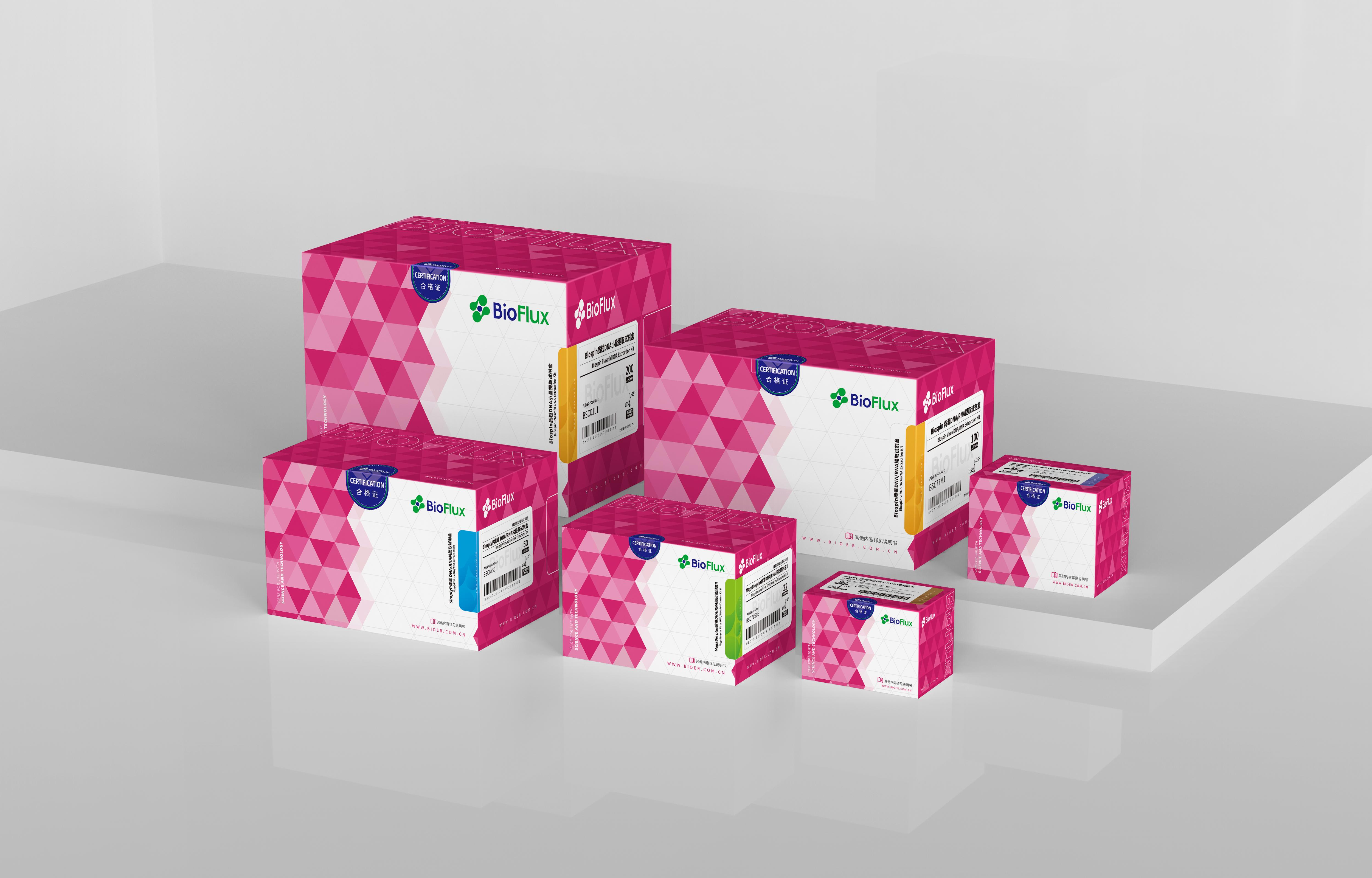 PCR 产物纯化试剂盒