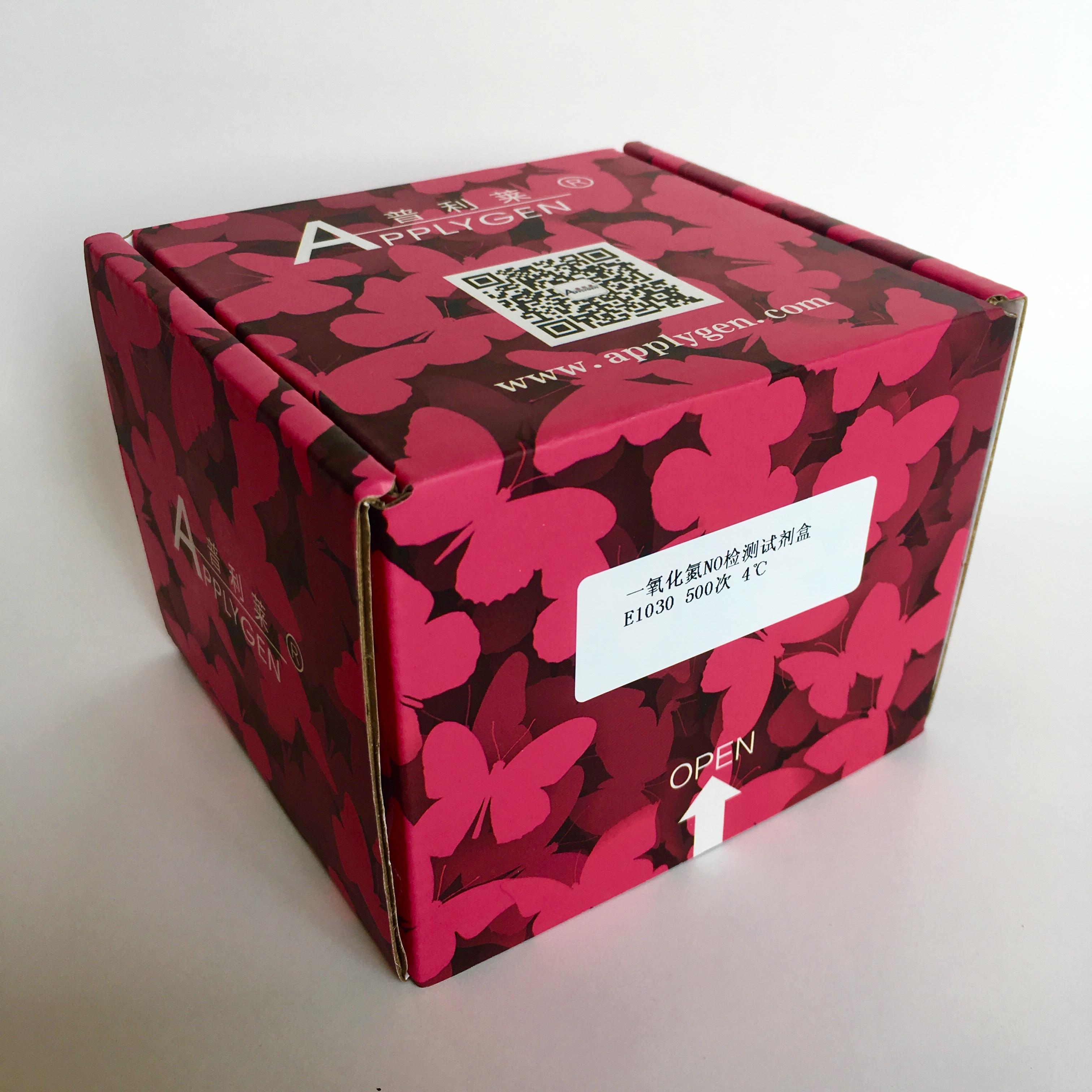 NO检测试剂盒(NitricOxideAssayKit)  E1030