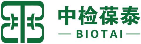 维生素B5(泛酸)快速检测试剂盒