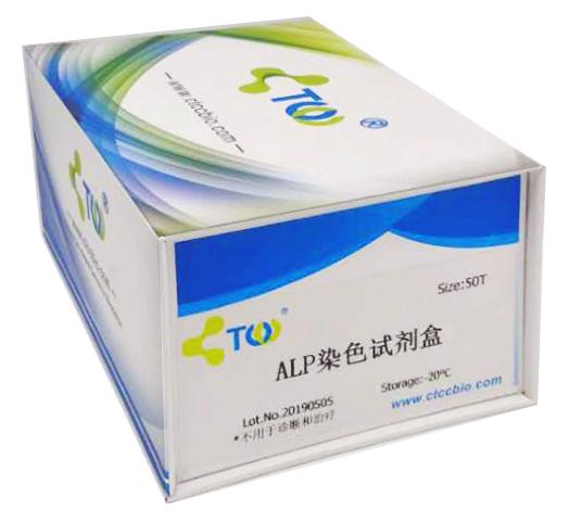 ALP染色试剂盒/成骨诱导检测