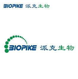 PLT,96W,RB,PP,CORNING CLEARPRO 96孔超透明板 透明 圆底 未处理表面 PP(聚丙烯)材质 未灭菌 散装