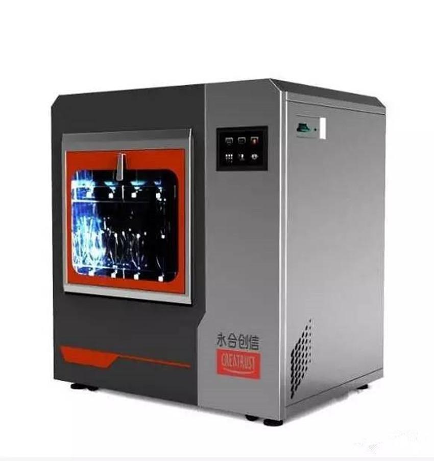 青岛永合创信CTLW系列玻璃器皿清洗机 CTLW-120