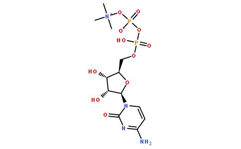 652154-13-7/5-胞苷三磷酸二钠盐水合物