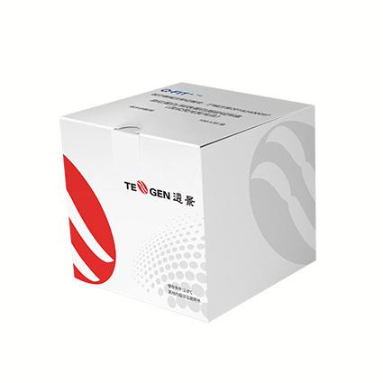 抗CCP抗体测定试剂盒(流式荧光法)