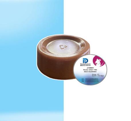 J10001-实验用大小鼠全营养果冻凝胶