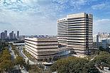 嘉会国际医院外景图