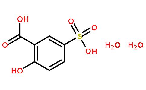 5965-83-3/磺基水杨酸