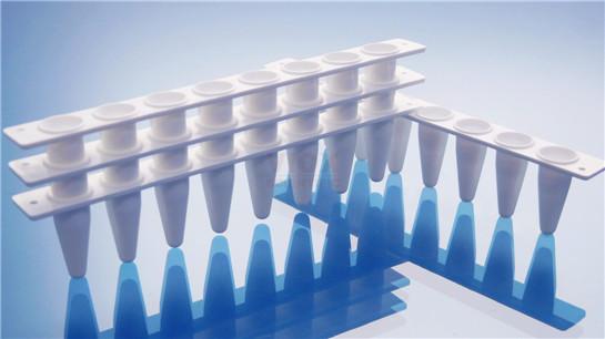 0.1ml乳白色8联管配荧光定量PCR八联管平盖