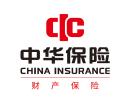 中华联合财产保险股份有限公司广东分公司
