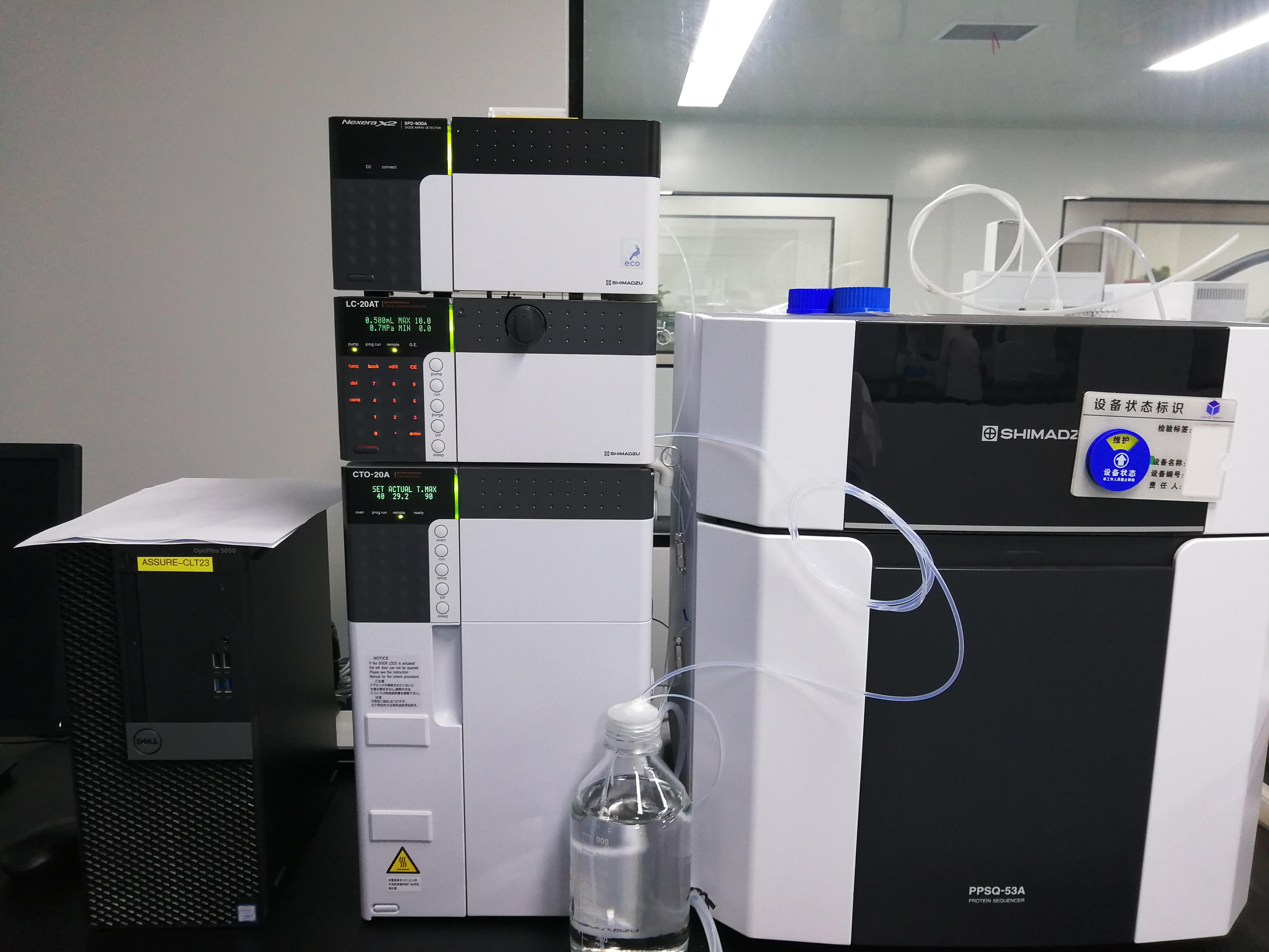 药物蛋白的序列分析 —— 技术服务