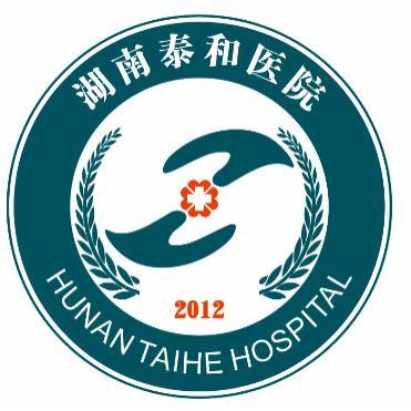 长沙泰和医院