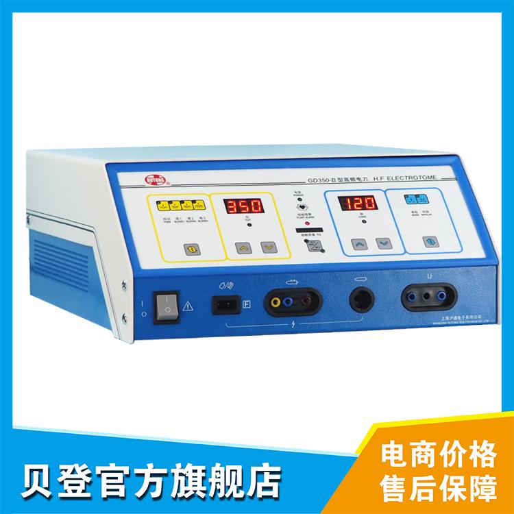 沪通高频电刀 GD350-B