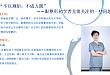 李冬梅:「不以规矩,不成方圆」——眼整形初学者尤需关注的一些问题