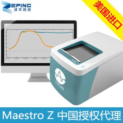Maestro Z实时无标记细胞分析仪