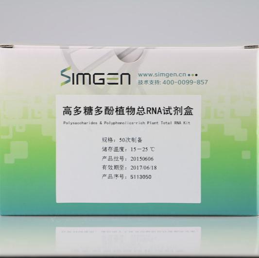 高多糖多酚植物总RNA试剂盒(含DNase I)