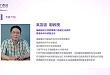 吴友谊教授:缝合疤痕,是外科手术至始至终的课题