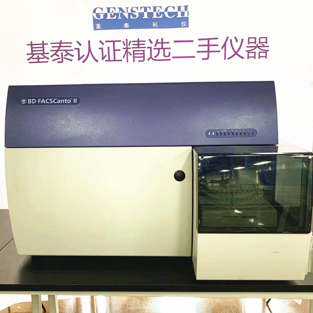 BD FACSCANTO Ⅱ流式细胞仪