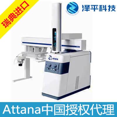 Attana Cell 200蛋白互作分析仪