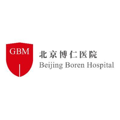 北京博仁医院