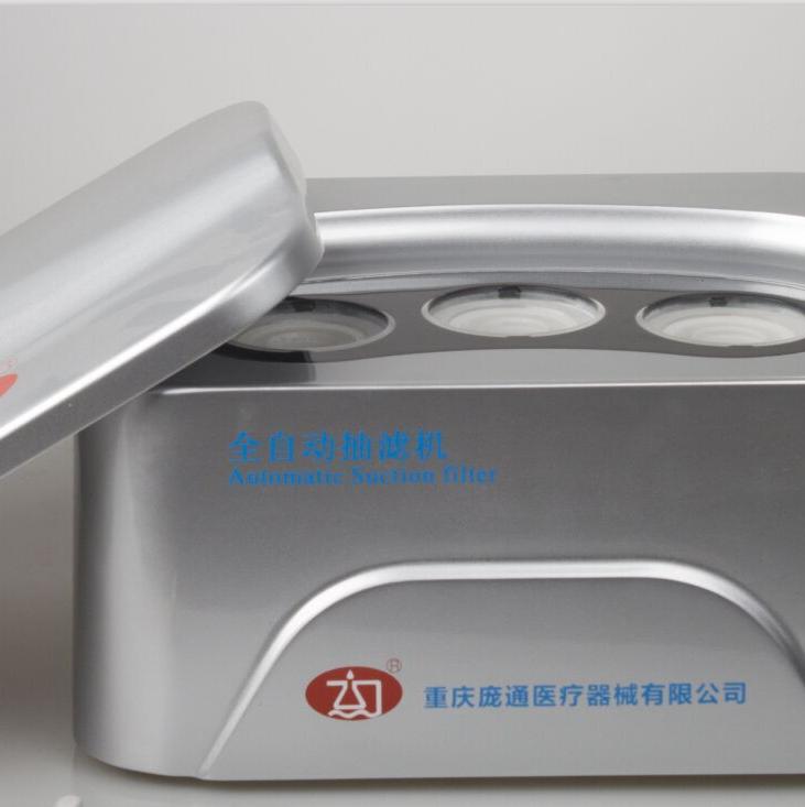 全自动抽滤机 透析液检测过滤器 薄膜法的微生物限度检验