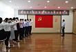 潍坊市人民医院举行新党员入党宣誓仪式