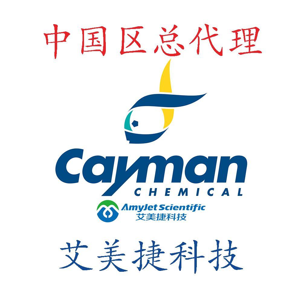Rp-8-CPT-cAMP(CAS 221905-35-7)(1毫克)/Rp-8-CPT-cAMP(CAS 221905-35-7)(1毫克)/Rp-8-CPT-cAMP(CAS 221905-35-7)(1毫克)