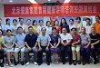 学习永远不晚!北京爱康集团首届健康讲师培训班圆满结业!