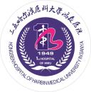 三亚哈尔滨医科大学鸿森医院