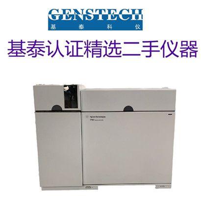 Agilent 7700系列 ICP-MS