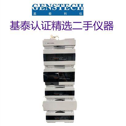 AGILENT 1260 高效液相色谱HPLC