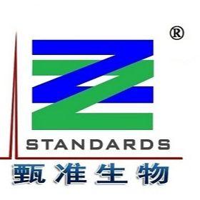 符合EP药典的色度标准液—上海甄准