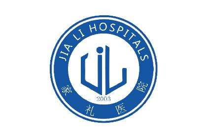 湄潭家礼医院