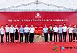 绿谷糖药物生产基地在沪奠基 助力中国原创药物走向国际