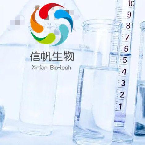 碳酸氢钠标准溶液