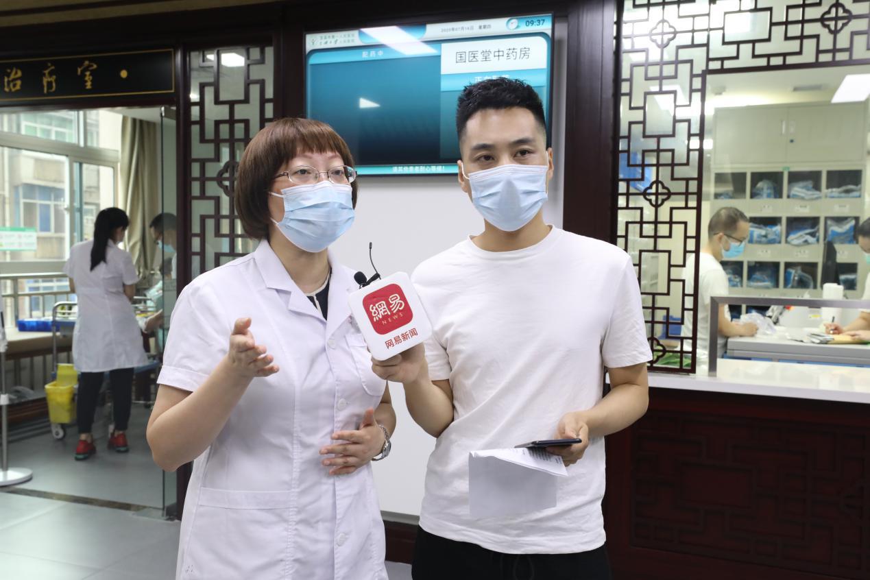 宜昌市第一人民医院开贴「三伏贴」