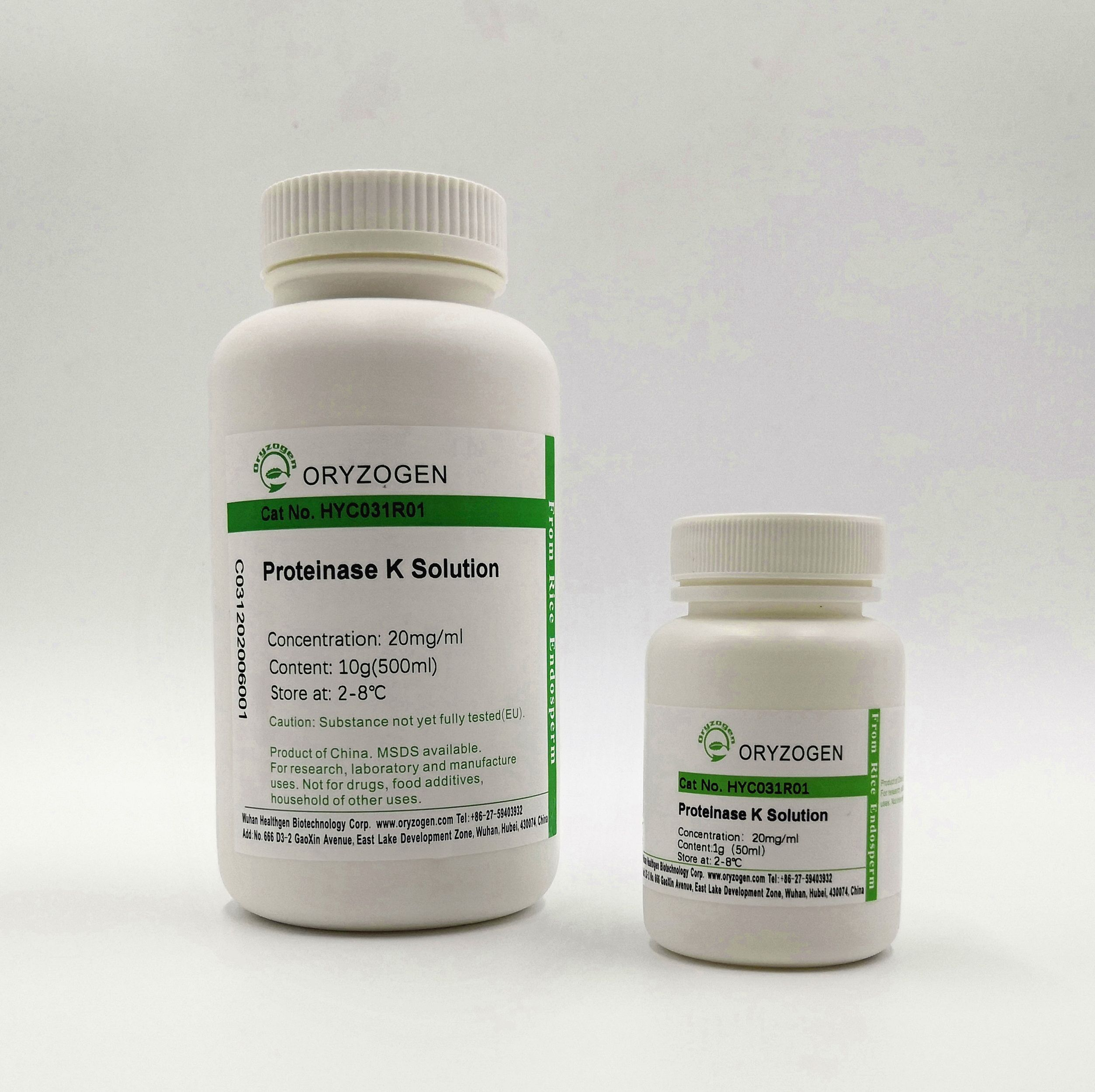 Proteinase K 蛋白酶K,液体