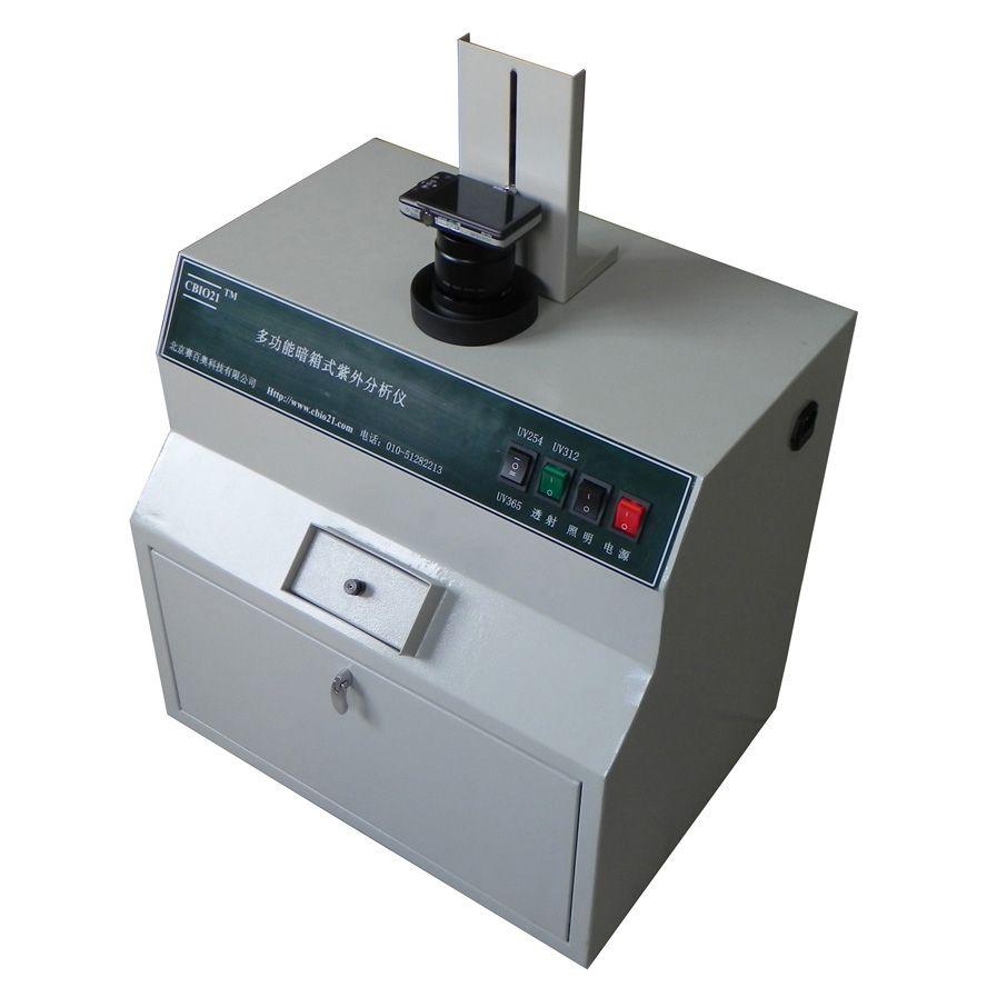 UV6系列可照相多功能暗箱紫外分析仪