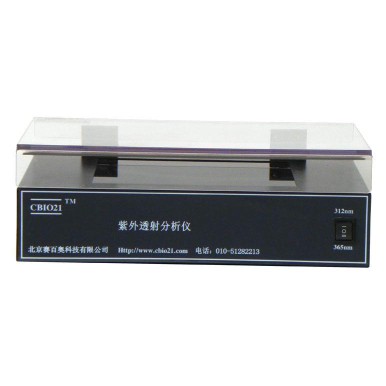 UV5系列紫外透射分析仪