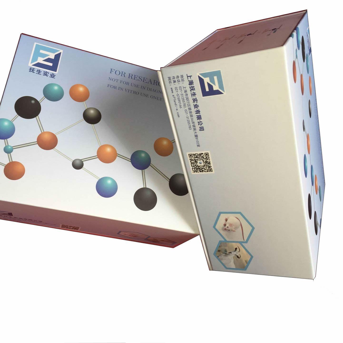 HUMANIN mRNA原位杂交试剂盒100T/盒