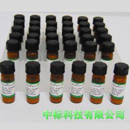 N1,N5,N10-(E)-tri-p-coumaroylspermidine 364368-18-3
