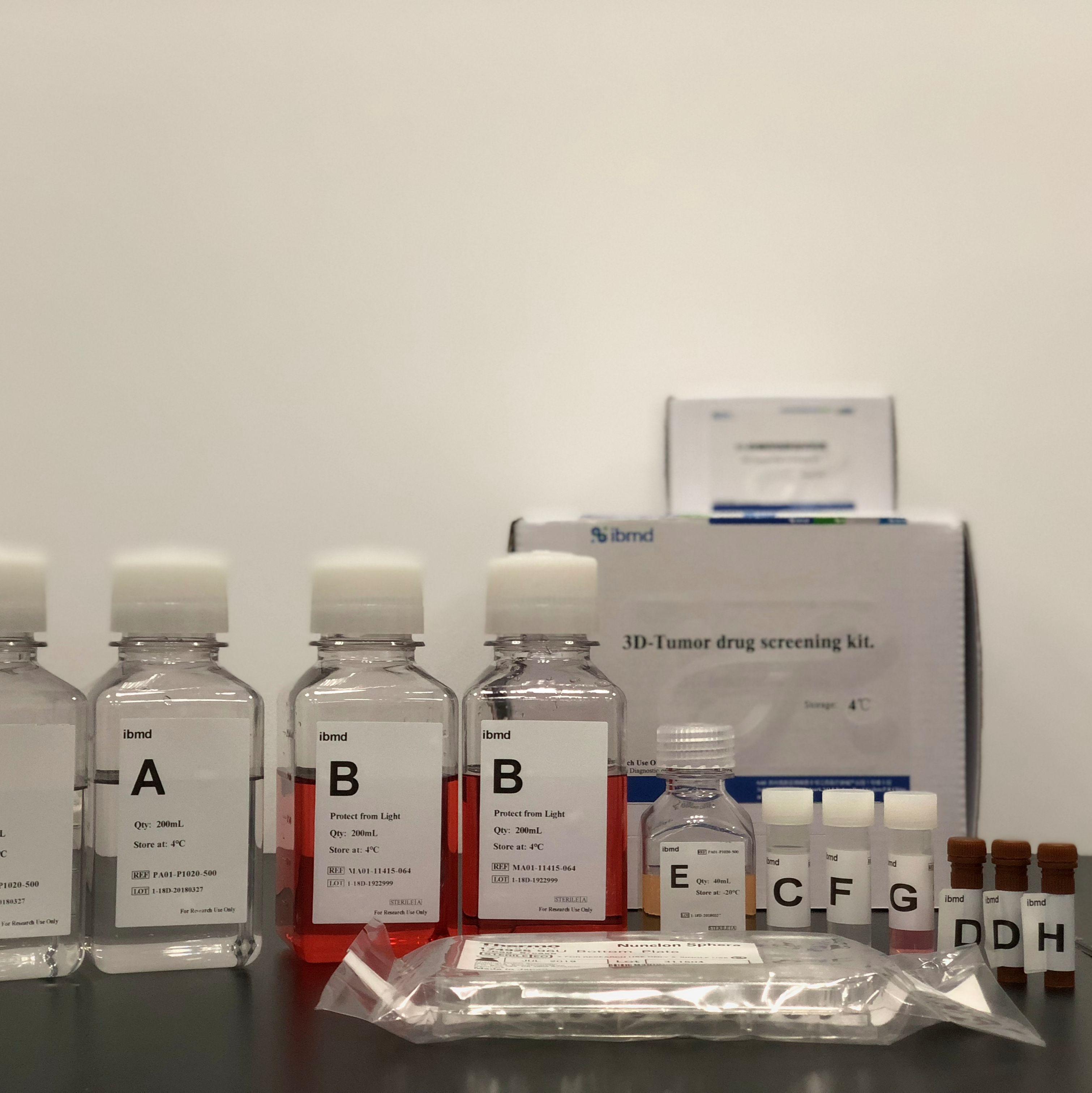 3D肿瘤细胞活性药敏检测试剂盒
