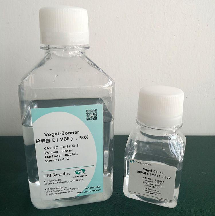 VBE (Vogel-Bonner)盐, 50X